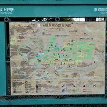 公園内の案内図