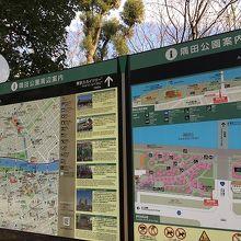 地図を見て桜の名所ということを知りました。