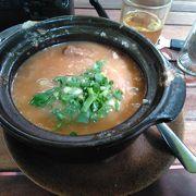 Cháo Đài Loan チャオ ダイ ロアン。ハノイ旧市街の外れ。病院だった古民家を改装したオシャレなレストランの絶品のお粥。テラス席もあります。