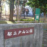 もとは尾張藩徳川家の下屋敷です
