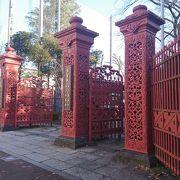 華族学校の正門を移築