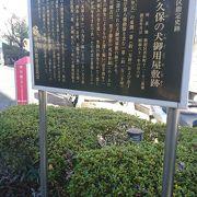 徳川綱吉の悪政の遺物