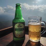 絶景を眺めながら サパでしかお目にかかれない Bia Lao ラオカイビールを味わえる、パラダイスレストラン(^_^)///