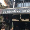 カンボジア鍋です