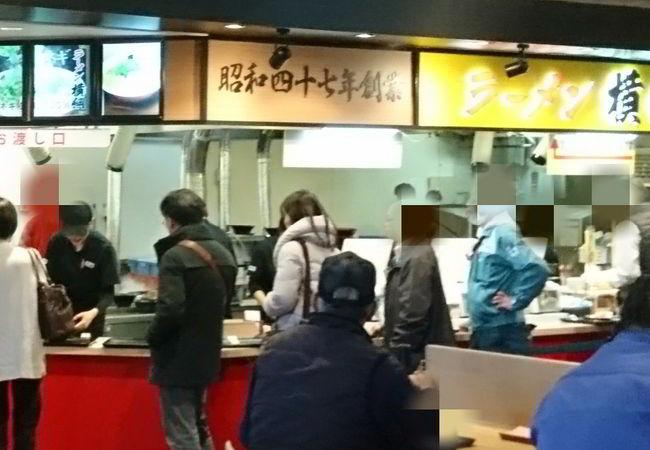 ラーメン横綱 刈谷オアシス店