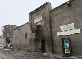 セルジューク博物館