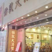 香港旅行でナンバーワン