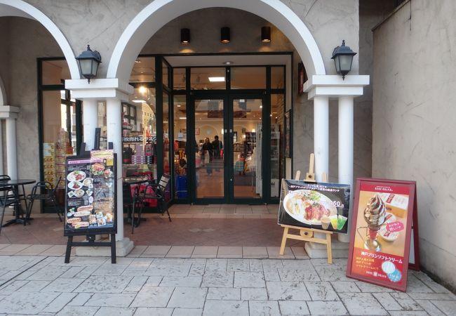 神戸ブランド マリンピア神戸店