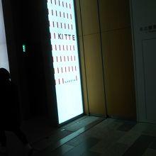 日本郵便の商業施設