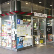 弘前観光時は、まずこちらへ