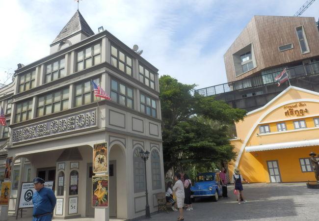 タイ映画博物館