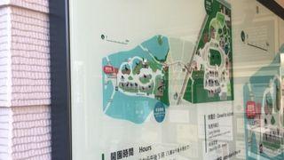 井の頭公園の文化および自然施設