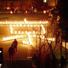 灯篭で「京」の絵文字