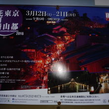 今年の開催日程&イベント