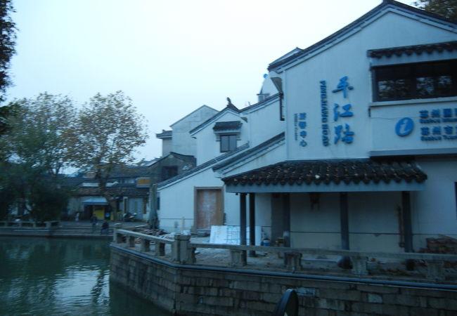 平江路歴史街区