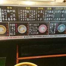 メニューとお皿の値段