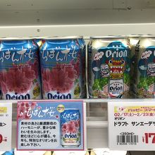 サンエーオリジナルのオリオンビール缶