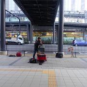 アンデスの音楽【大阪駅】フォルクローレ!