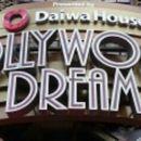 ハリウッド・ドリーム・ザ・ライド