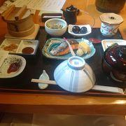 すばらしい和朝食