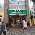 写真:モスバーガー 札幌南1条西6丁目店
