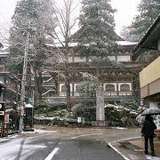 京都から招かれて来られた道元禅師が開祖です。