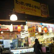 ひろめ市場の惣菜