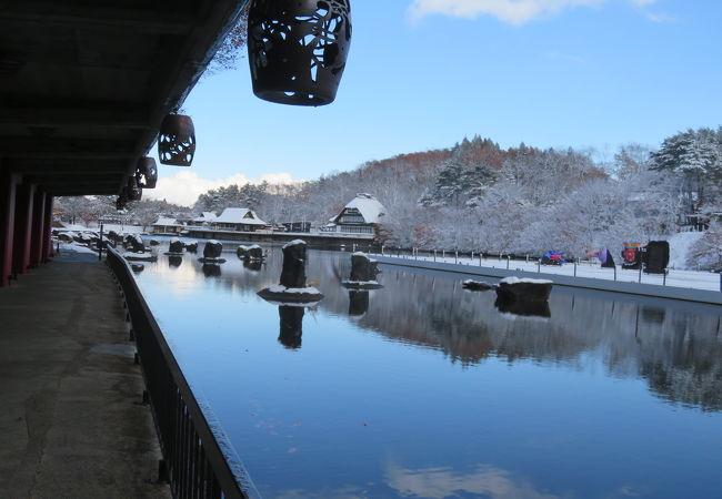 古牧温泉渋沢公園