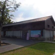 八田與一記念館