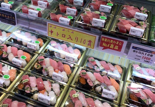 相模原 角 上 魚類