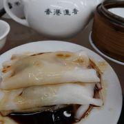 香港にいるな、と感じる朝食
