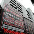 ヨドバシカメラマルチメディア博多