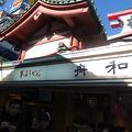 写真:舟和 仲見世2号店