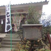江ノ島・鎌倉七福神巡りで御霊神社に行きました