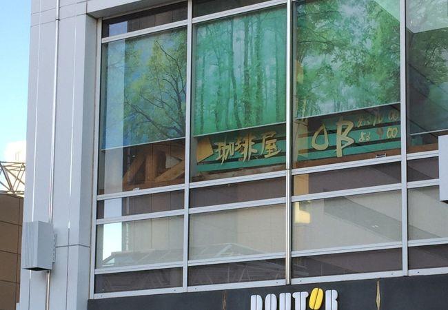 ドトールコーヒーショップ 新百合ヶ丘店