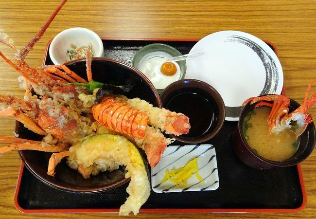 樫野釣公園センターレストラン