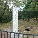 多賀城廃寺跡