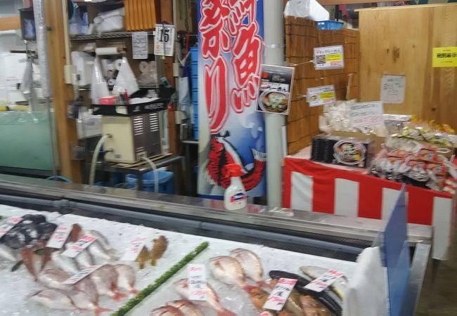 うみてらす名立 名立漁港直送 地魚専門店