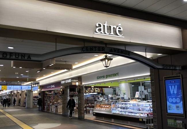 今はアトレに名前が変わりました