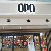 新しくオープン商業施設です。
