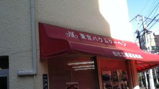 東京バウムクーヘン (本社直売所)