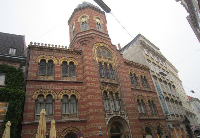 ウィーンの教会の中では最初のビザンチン様式