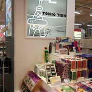 東京タワーにあるギフトショップ