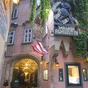 ウィーン最古のレストラン