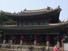 子城台公園 (釜山鎮支城)