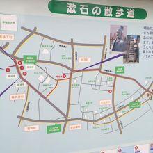 漱石と共に散歩するのもよし。