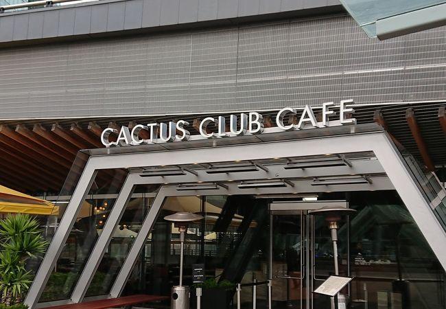 カクタス クラブ カフェ (ウエスト ブロードウェイ通り店)