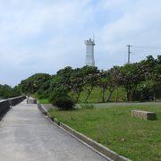 米軍が建設した灯台