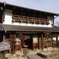 写真:赤坂休憩所(よらまいかん)