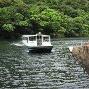 観光フェリーで上流の船着き場まで行き,そこから徒歩で観光できます